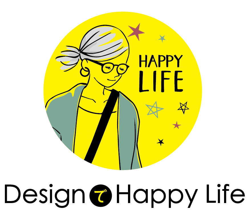 DesignでHappyLife